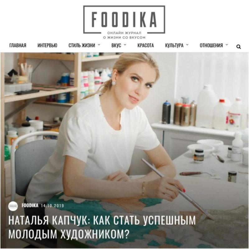 FOODIKA, 2019