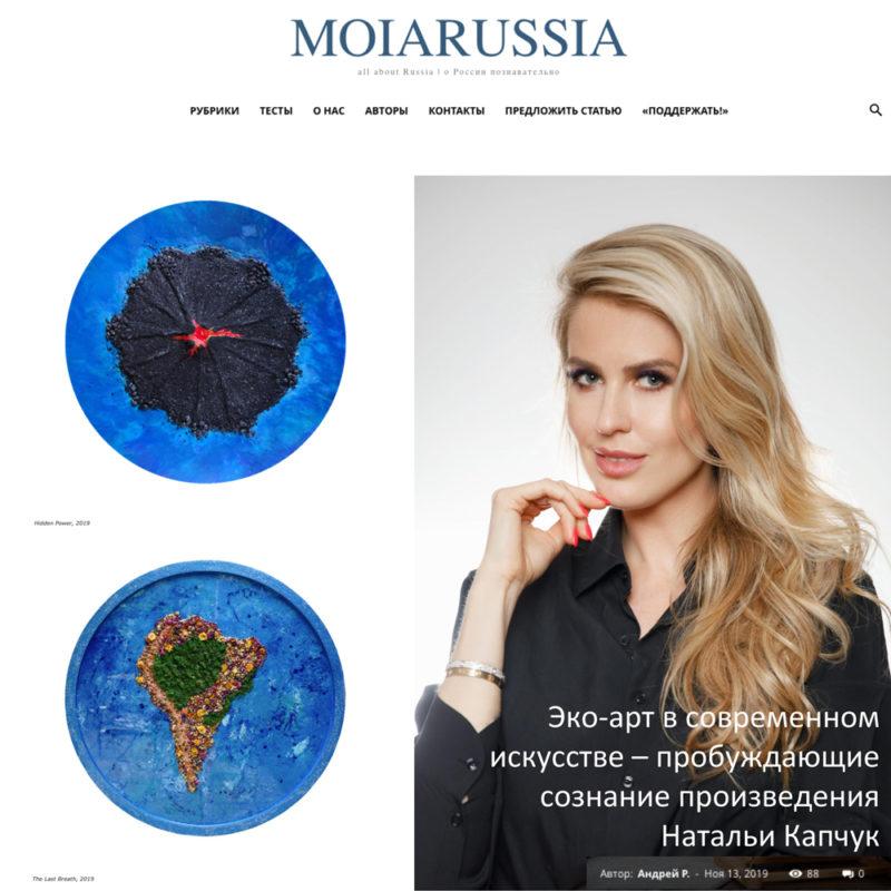 MOIARUSSIA